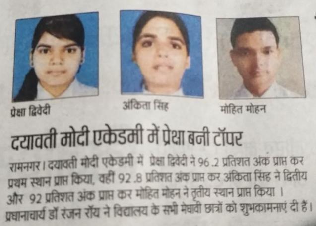 Hindustan Clip